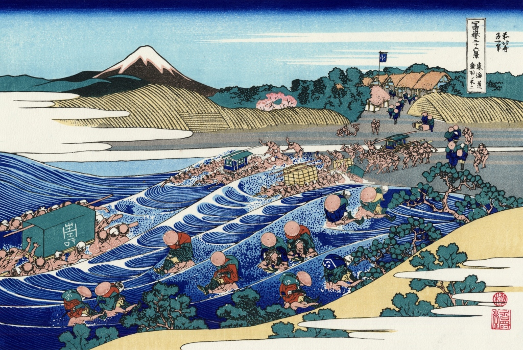 the-fuji-from-kanaya-on-the-tokaido