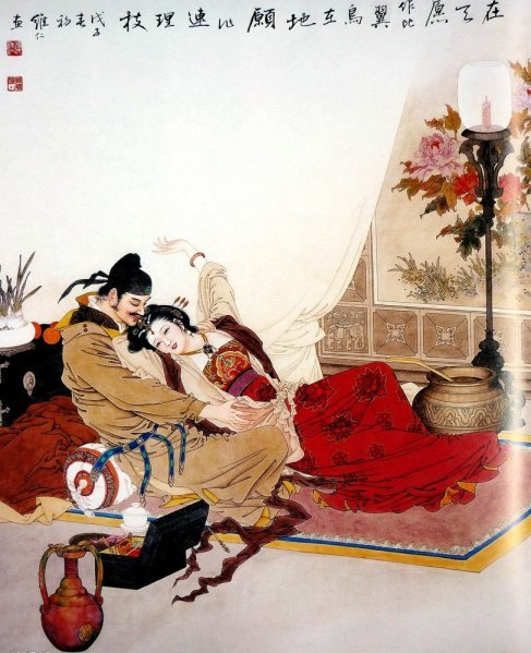 mujeres en la pintura china25