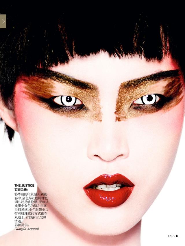 Tian Yi - Vogue China, December 2013 - 5the justice