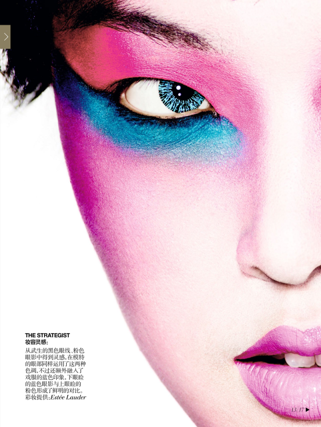 Tian Yi - Vogue China, December 2013 - 6the strategist