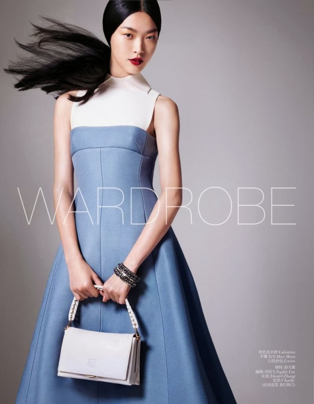 Tian Yi - Vogue China, October 2013 - 1