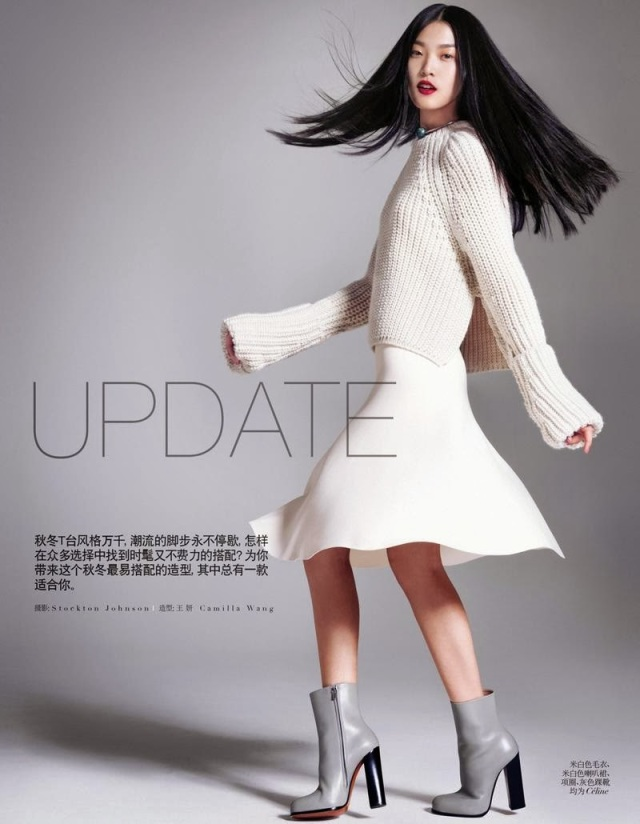 Tian Yi - Vogue China, October 2013 - 2