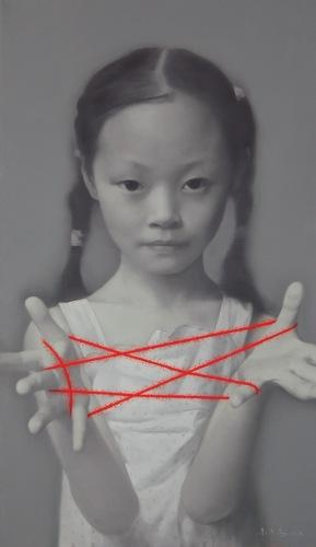 Zhu Yi Yong3