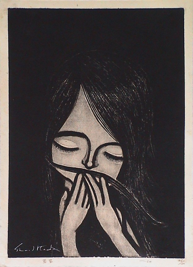 Ikeda Shuzo15