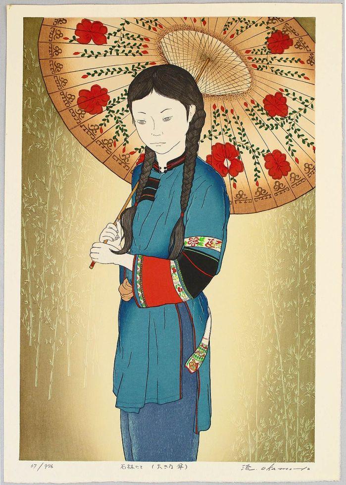 Okamoto Ryusei