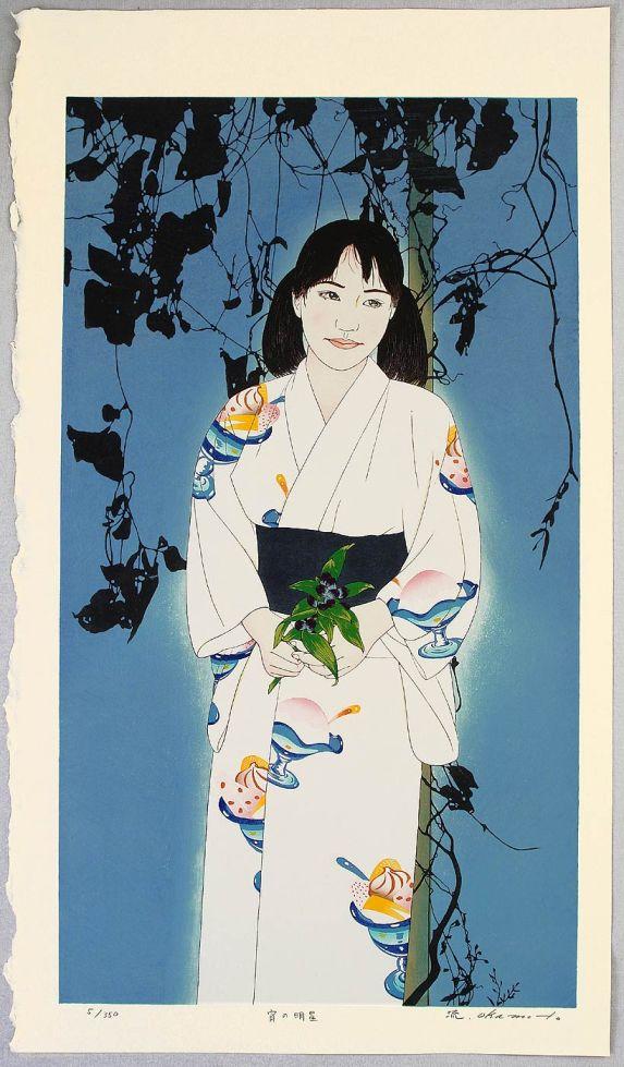 Okamoto Ryusei10