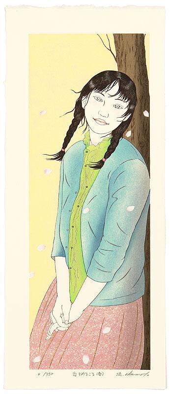 Okamoto Ryusei11