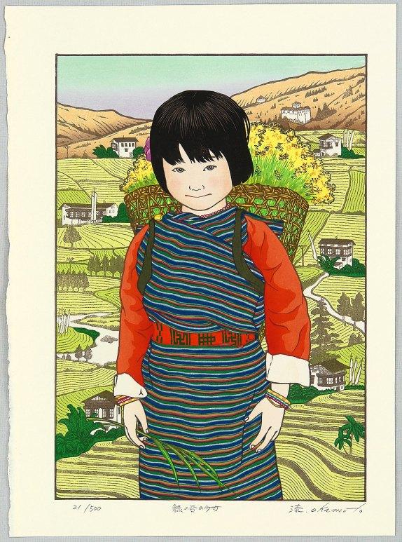 Okamoto Ryusei14