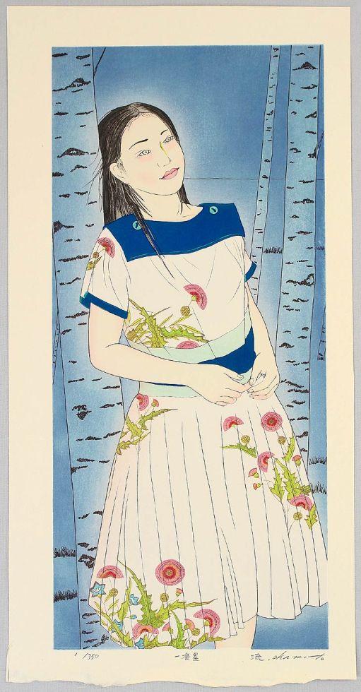 Okamoto Ryusei15
