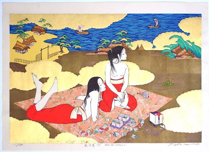 Okamoto Ryusei17