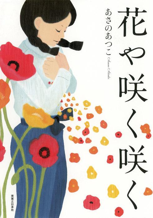 Tajiri Mayumi 田尻真弓2