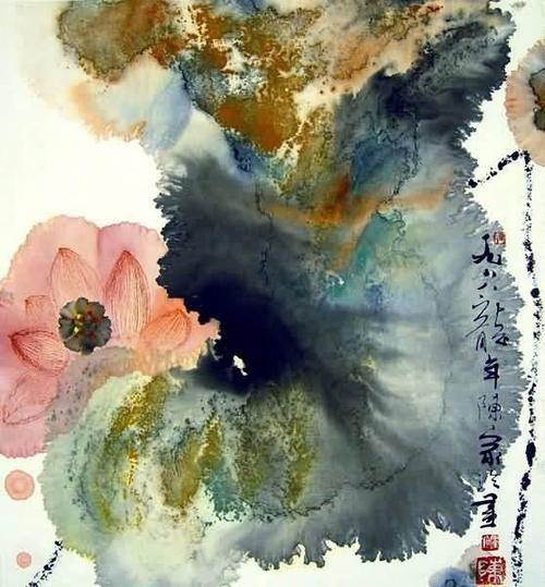 Chen Jialing1
