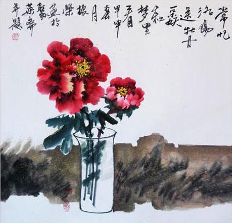 Mei Zhenrong10