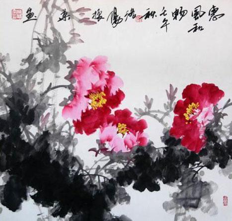 Mei Zhenrong5