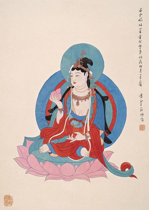 Pan Jiezi1