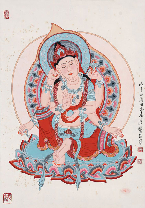 Pan Jiezi3
