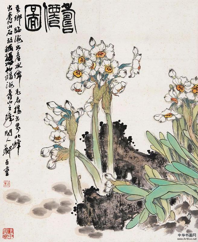 Zheng Baizhong3