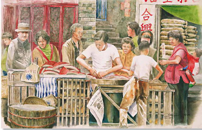 Chung Kinsan 1