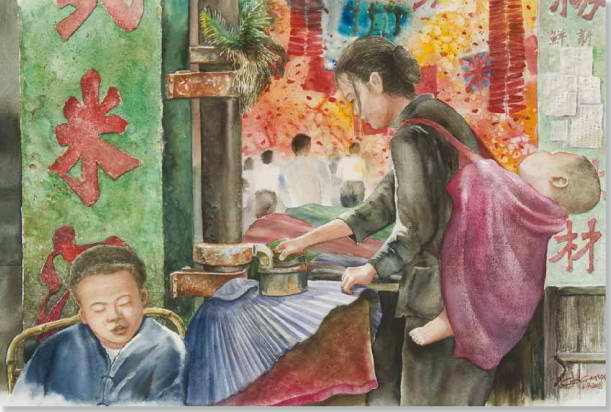 Chung Kinsan 2