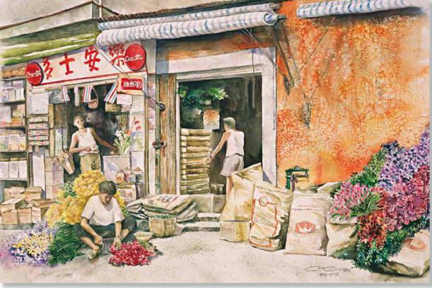 Chung Kinsan 4