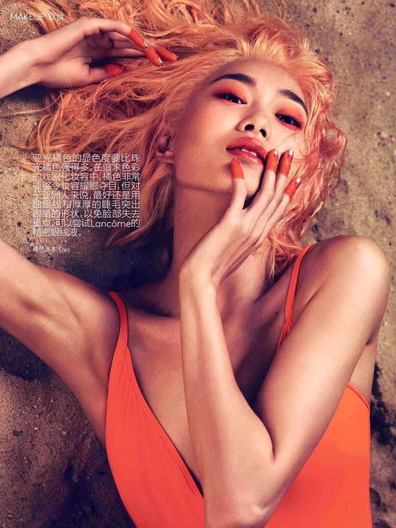 Shu Pei - Vogue China, May 2014 - 8