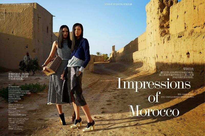 Lina Zhang & Kim Sung Hee - Vogue China, July 2014 - 1