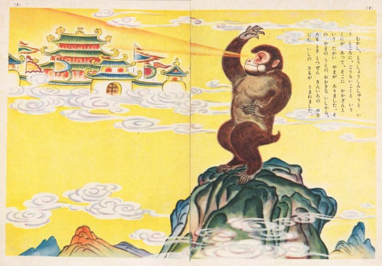 03_Shotaro_Honda_1949_900