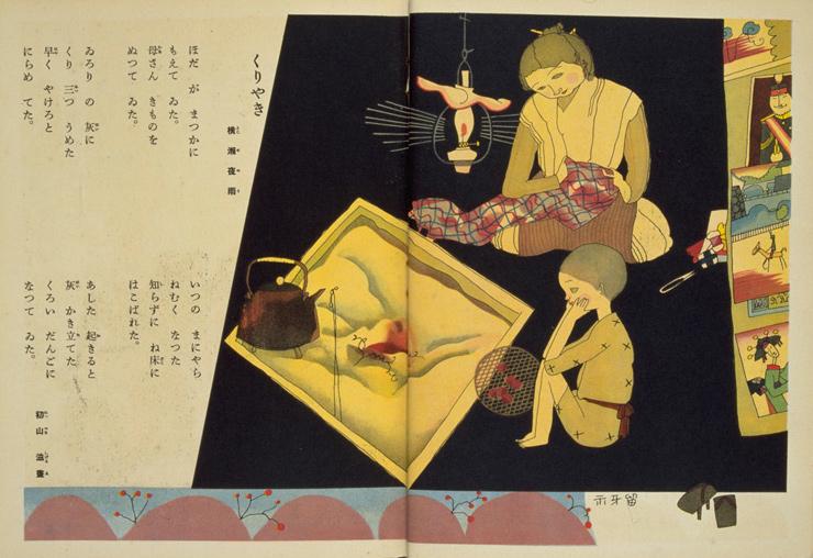 12-Shigeru-Hatsuyama_900