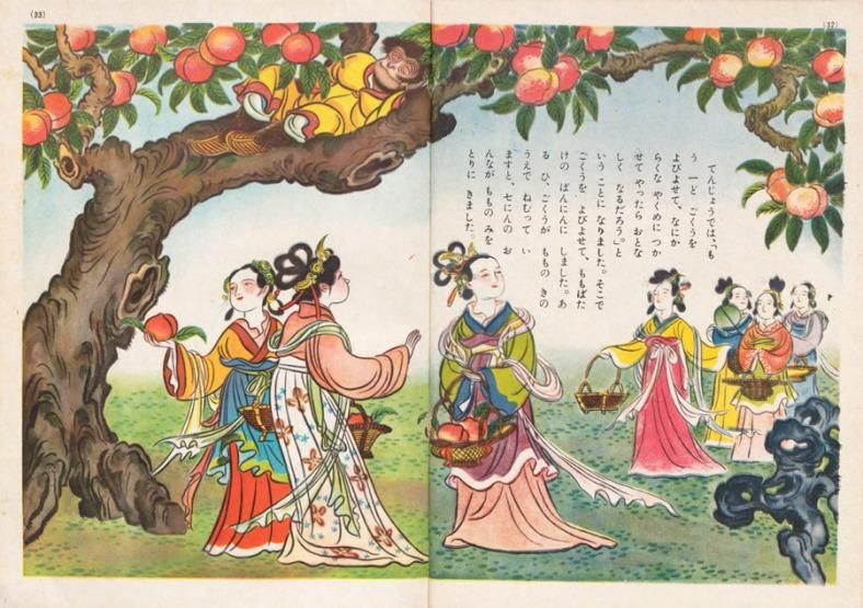 18_Shotaro_Honda_1949_900
