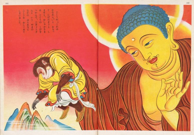 28_Shotaro_Honda_1949_900