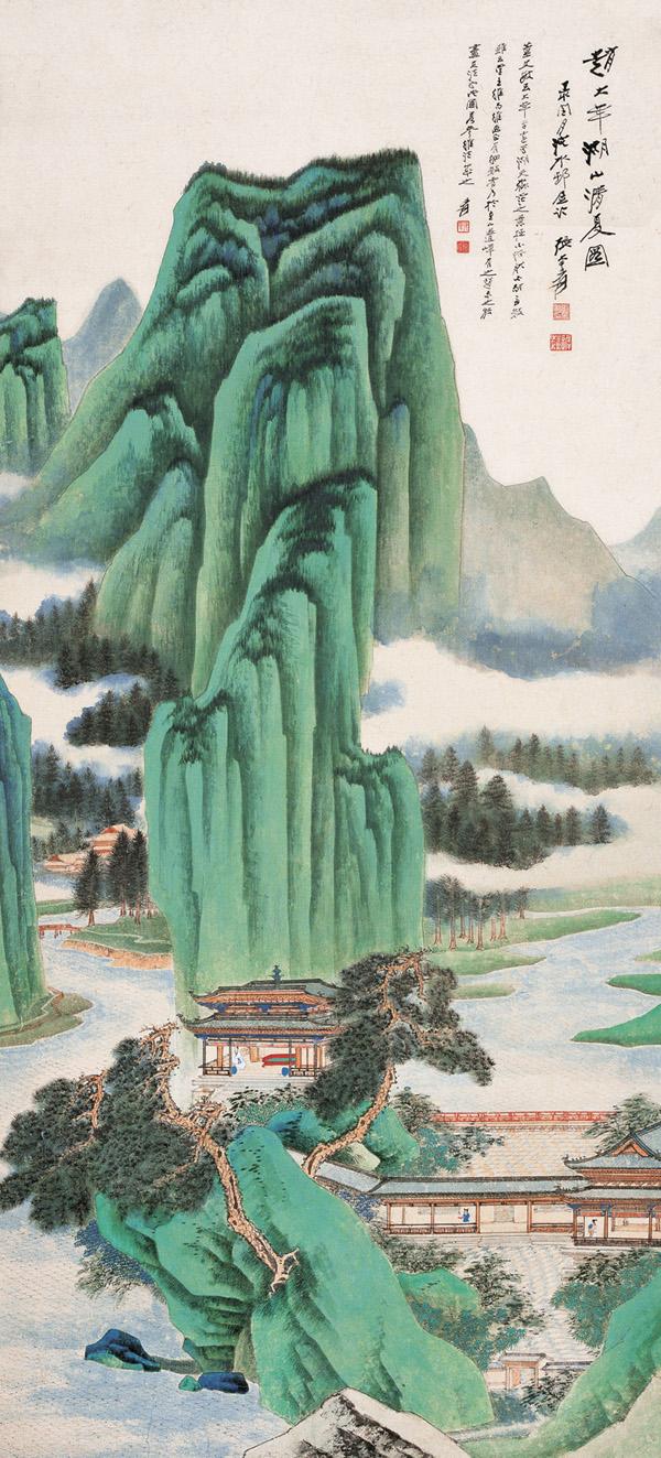 Zhang Da-qian (張大千) paisajes04