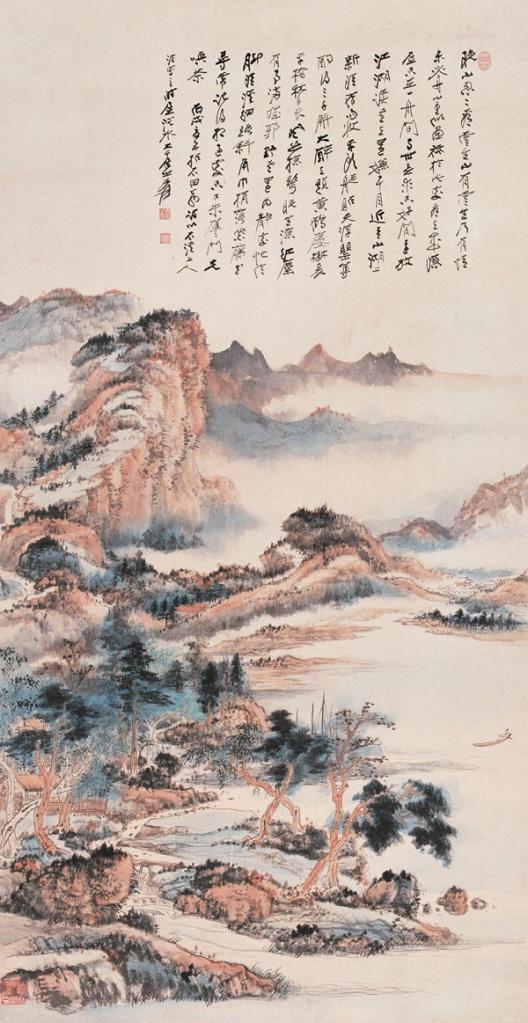 Zhang Da-qian (張大千) paisajes05