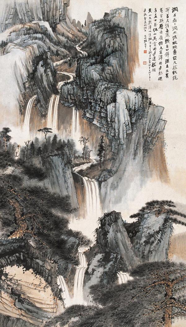 Zhang Da-qian (張大千) paisajes08