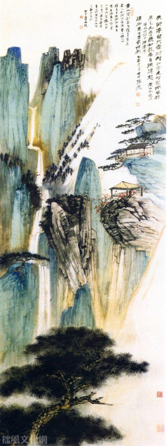 Zhang Da-qian (張大千) paisajes09