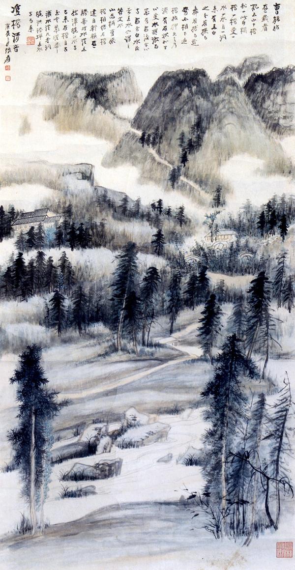 Zhang Da-qian (張大千) paisajes10