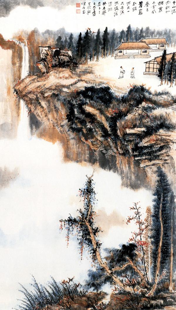 Zhang Da-qian (張大千) paisajes13