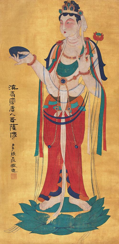 Zhang Daqian lotos02