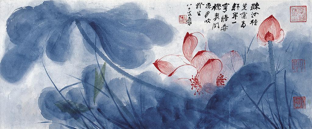 Zhang daqian cuaderno de retazos - Donde estudiar pintura ...