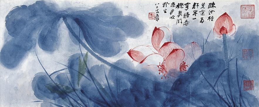 Zhang Daqian lotos03
