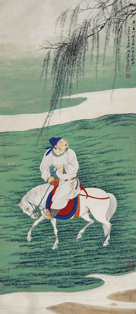 Zhang Daqian lotos04