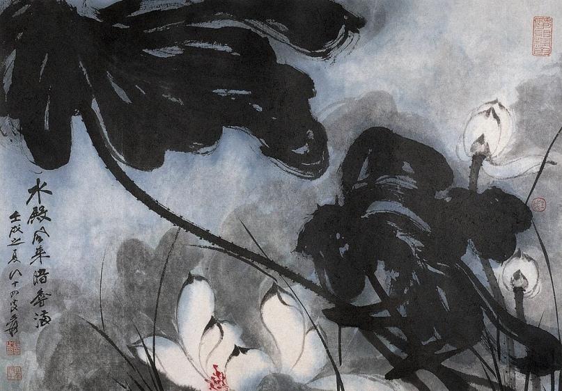 Zhang Daqian lotos05