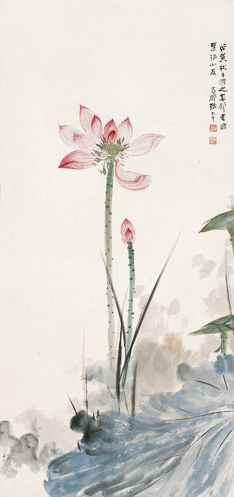 Zhang Daqian lotos06