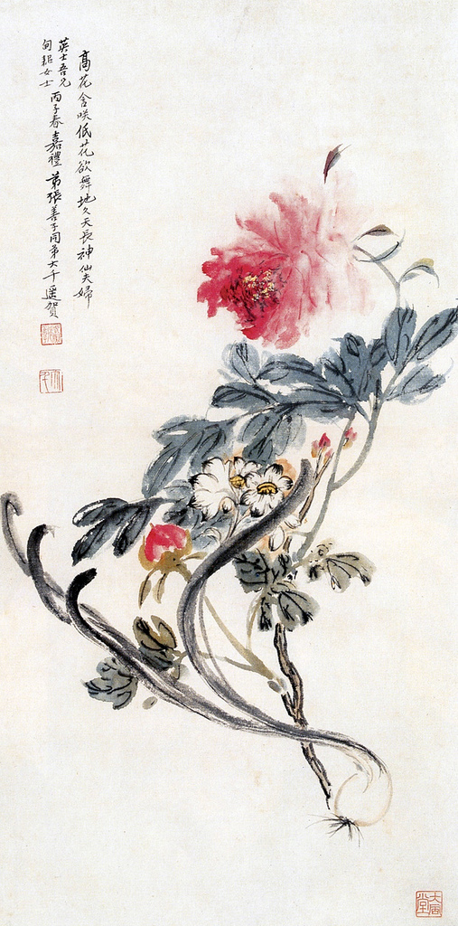 Zhang Daqian lotos07