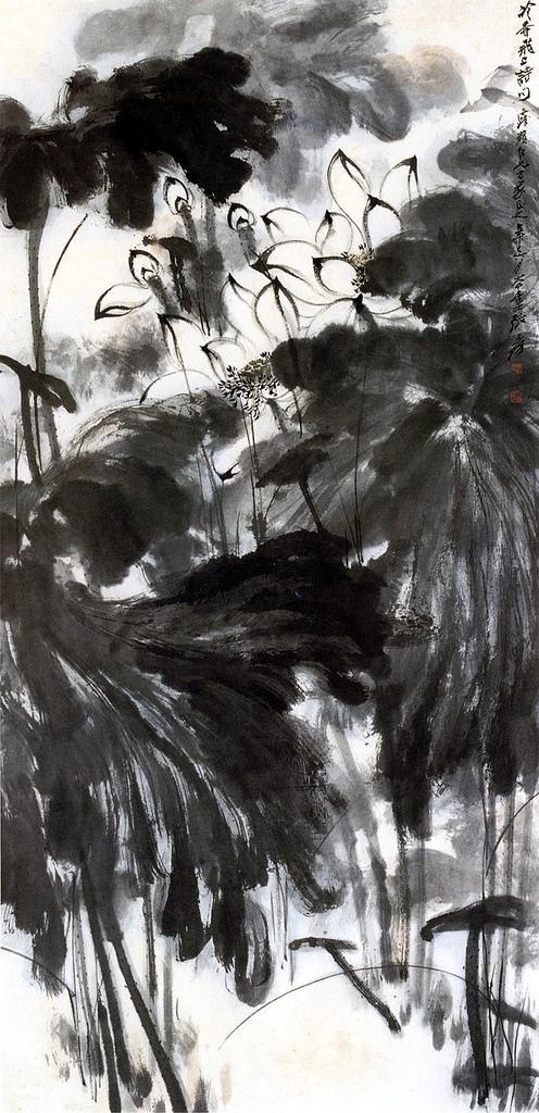 Zhang Daqian lotos08