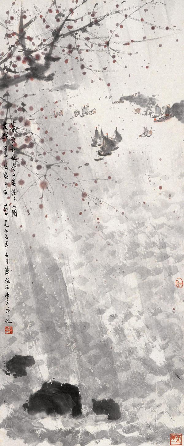 Fu, baoshi01