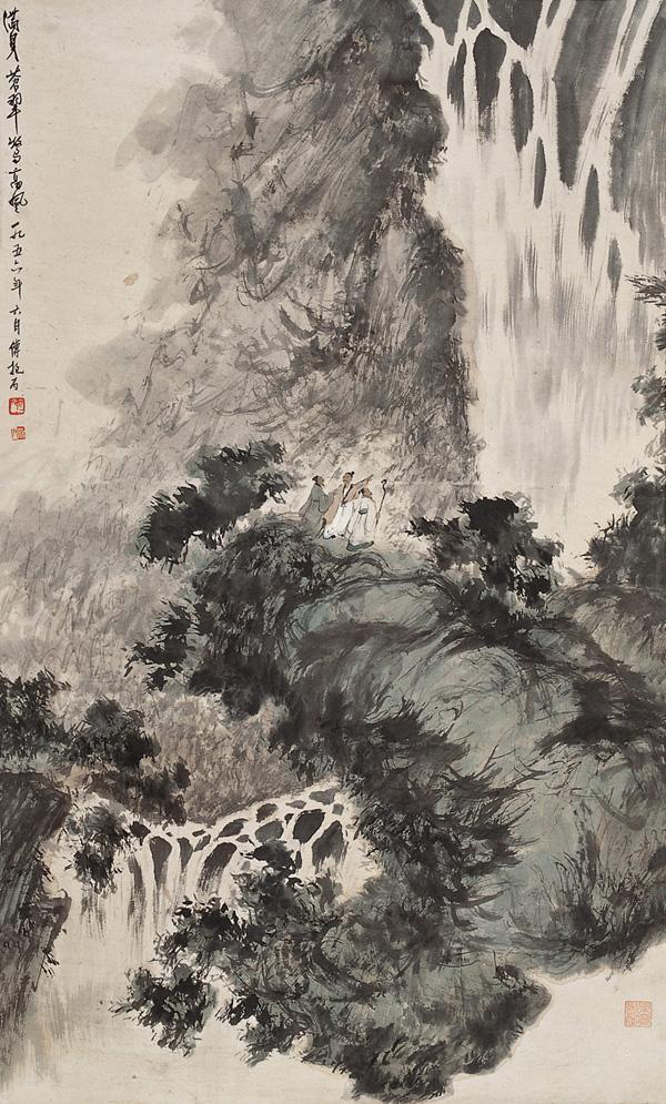 Fu, baoshi03