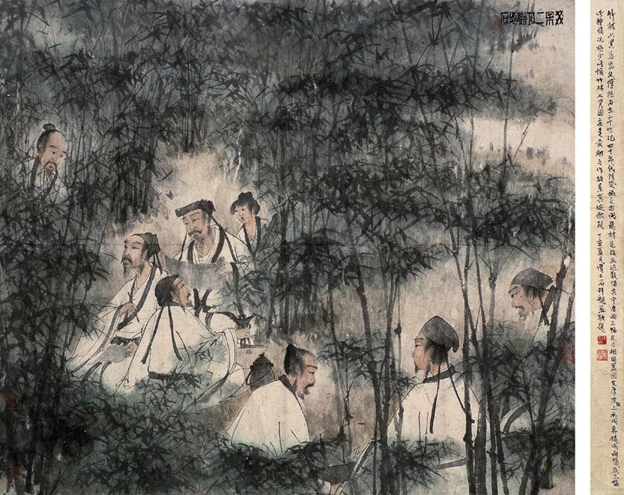 Fu, baoshi04