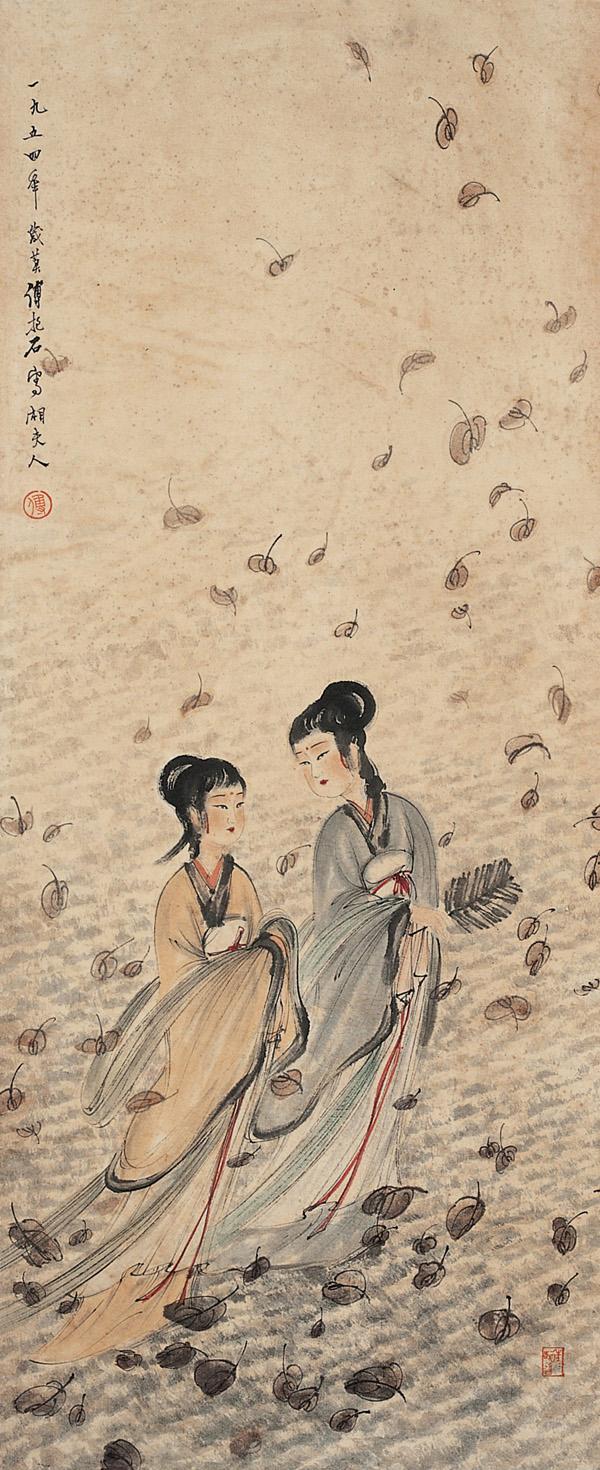 Fu, baoshi05
