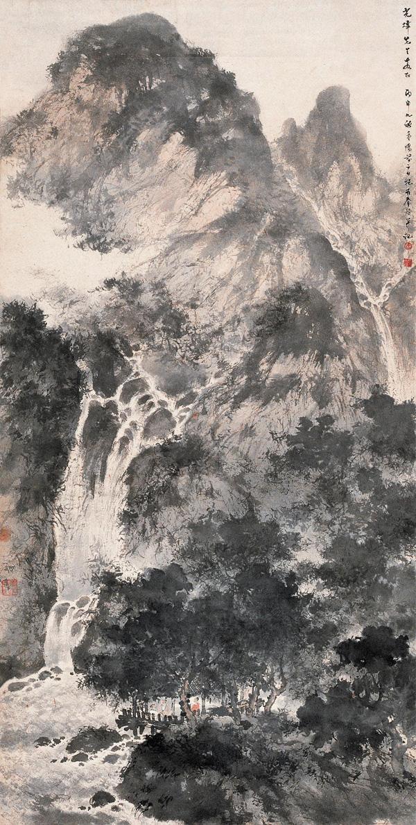 Fu, baoshi08