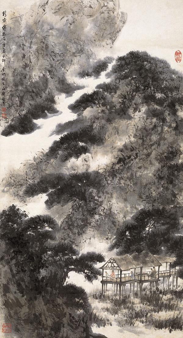 Fu, baoshi09